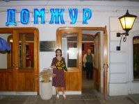 Творческий вечер в Центральном Доме журналиста 12 мая 2010г.