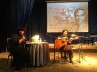 Вечер, посвященный творчеству Пастернака, 24 февраля 2014