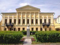 Библиотека им. А.С.Пушкина
