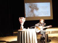 Авторский творческий вечер в Ясенево, КЦ «Вдохновение», Москва, 10 февраля 2015г.