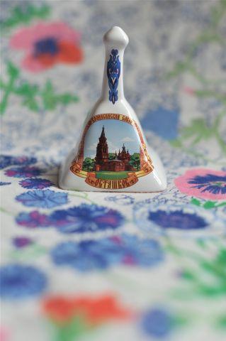 «Селигерский», Осташков, Россия