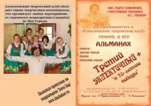 Подборка стихотворений Ольги Никитиной