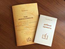 Альбом иллюстраций и стихотворений