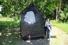 Фестиваль «Планета Константин Бальмонт», 14 июня 2015 г., Шуя