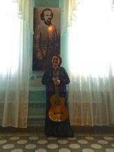 Концерт в Музее К.Бальмонта, 12 июня 2015г., Шуя