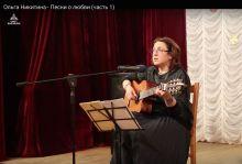 Концерт на Валааме, 5 ноября 2015г., Валаам