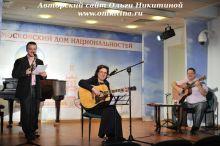 Творческий вечер поэта Тимура Раджабова В Московском доме национальностей 17 января 2014г.