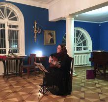 Концерт в Доме-музее А.Н. Толстого, 16 марта 2017г., Москва.