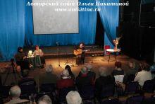 Выступление на творческом вечере Натальи Бирюковой 11 февраля 2014 г.