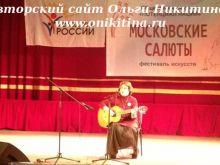 Московские Салюты 31 августа 2013 г.